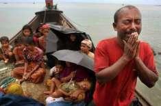 برما میں مسلمانوں کاقتل عام،آخرکارپاکستان حرکت میں آگیا