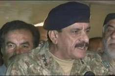 دشمن ذہنی پستی کا شکارہے،ہمارے بچوں کو مارنے لگاہے، جنرل ناصر جنجوعہ