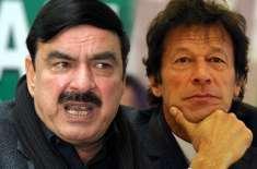 عمران خان اور شیخ رشید کے مابین ملاقات میں ضمنی انتخابات سے متعلق تبادلہ ..