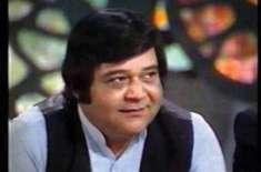 مزاحیہ اداکار ننھا کو مداحوں سے بچھڑے 29 سال بیت گئے