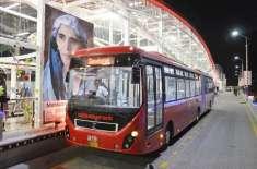ڈپٹی کمشنر اسلام آباد کا میٹرو بس ٹریک پر موٹرسائیکل چلانے کا نوٹس ..