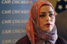 ائیر لائن نے مسلمان مسافر خاتون سے معافی مانگ لی