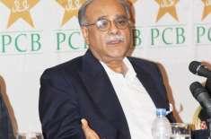 نجم سیٹھی نے سابق کرکٹرز عامر سہیل، سرفراز نواز اور پی سی بی کے سابق ..