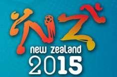 فیفا انڈر 20 مینز ورلڈ کپ کا پری کوارٹر فائنل مرحلہ پرسوں سے شروع ہوگا