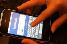 فیس بک اور ٹوئٹر شادی شدہ زندگی کے لیے خطرہ بن گئے ہیں۔