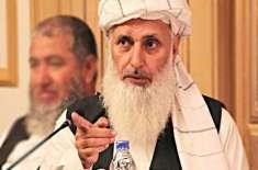 جماعت اسلامی نے خیبر پختونخواہ بلدیاتی انتخابات کے حوالے سے بلائی ..