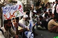 نابینا اور معذور افراد مطالبات منوانے کیلئے پھر سڑکوں پر نکل آئے، پریس ..