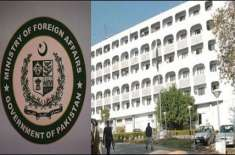 پاکستانی سفیر کو  بے دخل کیے جانے کا بھارتی دعوی بے بنیاد ہے: دفتر خارجہ