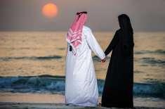سعودی خاتون اپنے ہی حسد کا شکار ہو گئی