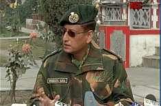 پاکستان کی حدود میں گھس کرکارروائی کاسوال،بھارتی فوج کے جنرل کے پسینے ..