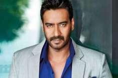 اجے دیوگن فلم ٹوٹل دھمال میں اداکاری کے ساتھ ساتھ معاون پیش کش بھی دیں ..