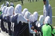 کینیڈا میں مسلم سکول میں لڑکیوں کے فٹ بال کھیلنے پر پابندی عائد