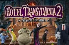 ہالی ووڈ اینی میٹڈ فلم'' ہوٹل ٹرانسلونیا 2'' کا نیا ٹریلر جاری