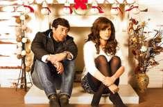"""کامیڈی فلم """"آئی لو نیو ائیر'10جولائی کو سینما گھروں کی زینت بنے گی"""