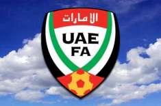 متحدہ عرب امارات کو ایشئن فٹ بال کنفیڈریشن کے ساتھ آفیشل معاہدے پر ..
