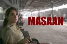 "بالی وڈ فلم "" مسان "" کا ٹریلر جاری"