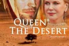 نئی ہالی وڈ ڈرامہ فلم 'کوئین آف دی ڈیسرٹ' کا ٹریلر جاری