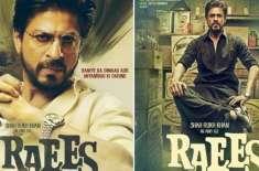 کنگ خان کی نئی بالی وڈ کرائم فلم 'رئیس' کا ٹیزر ٹریلر جاری