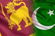 پاکستان اور سری لنکا کے درمیان چوتھا ون ڈے بدھ کے روز کھیلا جائے گا