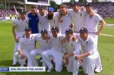 چوتھا ٹیسٹ ، انگلینڈ نے آسٹریلیا کو ہرا کر ایشز سیریز جیت لی
