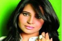 """اداکارہ رائمہ خان کو فلم """" تین یکے """" کی کاسٹ میں شامل کر لیا گیا"""