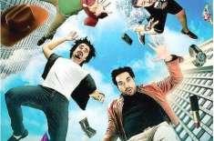 """فلم""""جوانی پھر نہیں آنی"""" میں دوگانے نامناسب ہیں'حمزہ علی عباسی"""
