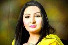 گلوکارہ ہوریا خان کی نئی ویڈیو البم کے گانے کی لانچنگ تقریب پرسوں منعقد ..