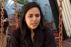 """مہرین جبار کی نئی فیچر فلم""""دوبارہ پھر سے"""" کی شوٹنگ جاری"""