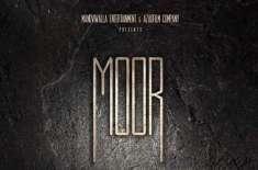 """آسکر میں نامزدگی کیلئے پاکستانی فلم """"مور"""" کا انتخاب"""