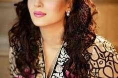 ریشم ، ثناء ، جیا علی ، سہیل تنویراور امجد صابری کی عید الضحیٰ کے موقع ..