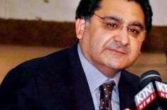 لاہور : پیپلز پارٹی کے رہنما قاسم ضیا کو کیمپ جیل سے رہا کر دیا گیا