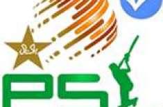 سابق آسٹریلوی وکٹ کیپر بلے باز بریڈ ہیڈن نے پاکستان سپر لیگ میں کھیلنے ..
