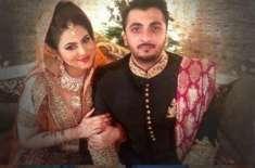 عینی خالد شادی کے بندھن میں بندھ گئیں