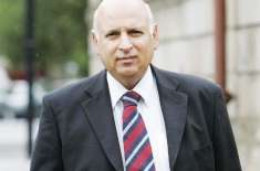 گورنر پنجاب چوہدری محمد سرورسے چیئر مین واپڈا کی ملاقات،
