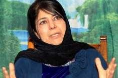 مقبوضہ کشمیر کی سابق وزیراعلیٰ نے نریند مودی کے بیان پر ردعمل دیتے ..