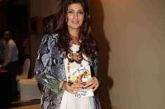 بالی ووڈ اداکارہ ٹوئنکل کھنہ کو اکشے کمار کی وردی نیلام کرنے پر تنقید ..