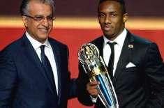 متحدہ عرب امارات کے احمد خلیل نے سال کے بہترین ایشین فٹبالر کا ایوارڈ ..