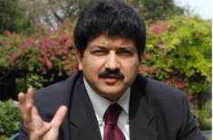 Senior journalist Hamid Mir Pak could not remain silent on the Bangla series I know pardon from Bangladesh is a difficult ..