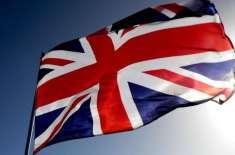 برطانیہ نے اپنے شہریوں کو پاکستان کا سفر کرنے کے حوالے سے خبردار کر ..