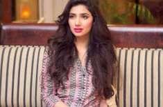 مائرہ خان کی فلم بدل 15 جنوری کو ریلیز ہو گی