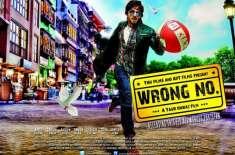 پاکستان فلم انڈسٹری کیلئے 2015ء مجموعی طور پر بہتر رہا، 16اردو 3 پنجابی ..