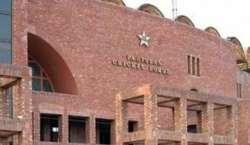 زمبابوین کرکٹ بورڈ کا 4رکنی وفد سکیورٹی کا جائزہ لینے پاکستان پہنچ ..
