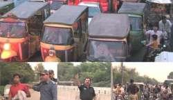 زمبابوے کا دورہ پاکستان ، سکیورٹی فل ڈریس ریہرسل نے شہریوں کو مشکلات ..