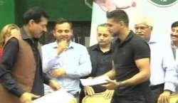 پاکستان سپورٹس بورڈ ، باکسر عامر خان کے درمیان اکیڈیمی کے قیام کا معاہدہ ..