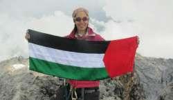عرب خاتون کوہ پیما پاکستان میں مہم جوئی کیلئے تیار ہوگئیں