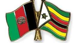 زمبابوے اور افغانستان کی کرکٹ ٹیموں کے درمیان پہلا ون ڈے کل کھیلا جائے ..