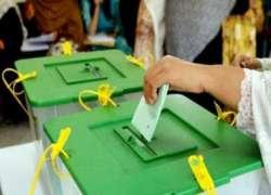 آئندہ انتخابات میں حصہ لینے والی خواتین کے لیے انتہائی بری خبر آ گئی