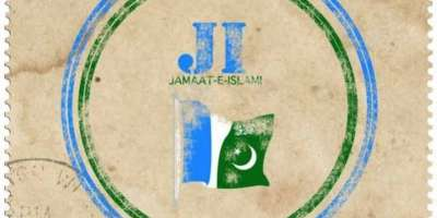 جماعت اسلامی وزیراعظم کے انتخاب کے لیے ووٹ نہیں دیگی' ترجمان