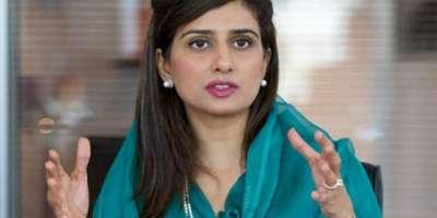 حنا ربانی کھر کی زیر صدارات پبلک اکاؤنٹس کمیٹی کی ذیلی کمیٹی کا اجلاس،سول ..