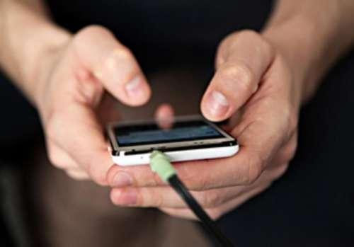 ٹنڈو محمد خان :موبائل کی بیٹری ..